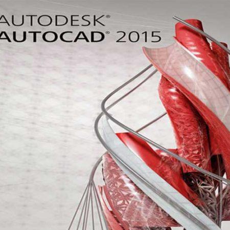 AutoCAD 2015 Urdu Tutorial